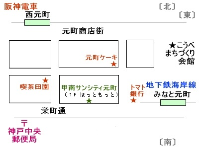 行政書士事務所の地図